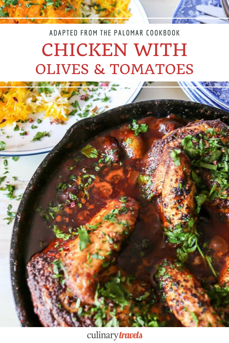 This chicken with olives & tomatoes dinner is adapted from a recipe in The Palomar Cookbook. It is a Middle Eastern fusion recipe that is as happy served with rice as it is with mashed potatoes or even just with some crusty bread to mop up all the delicious sauce.