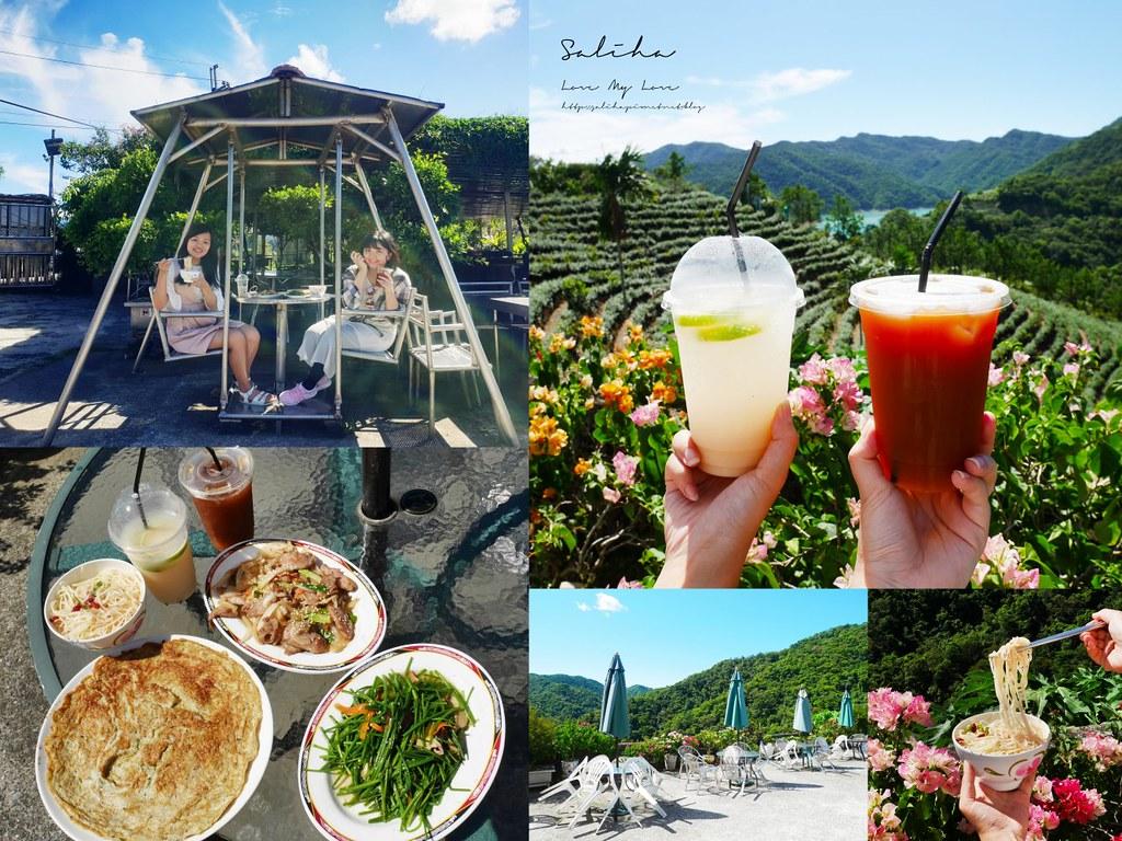 新北石碇一日遊私房秘境推薦八卦茶園超美景觀餐廳 (1)