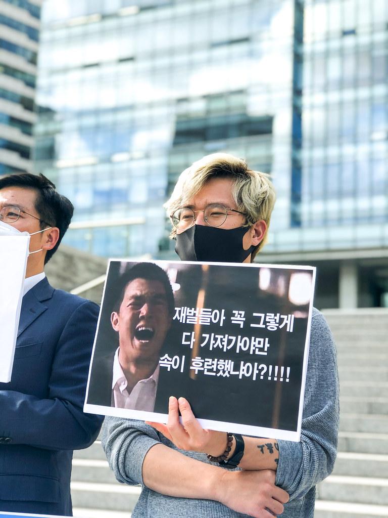 20200924_ 공정경제3법 무산시도 규탄, 경제민주화 입법 촉구