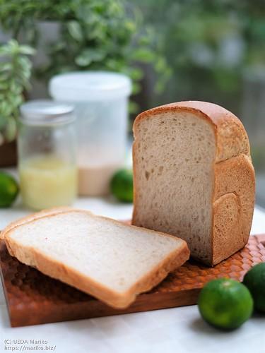 生クリーム全粒粉食パン 20200923-DSCT3140 (3)