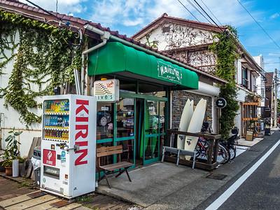 Nihon_arekore_02221_Surf_shop_Tsujido_100_cl