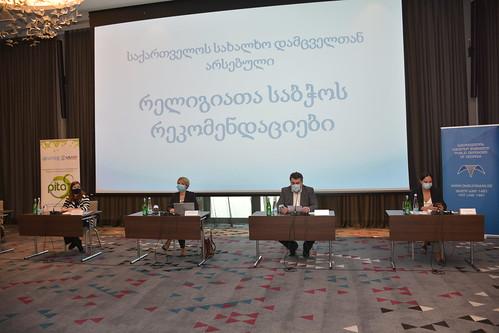 სახალხო დამცველის რეკომენდაციები რელიგიური უმცირესობების და რელიგიის თავისუფლების გამოწვევებთან დაკავშირებით / Recommendations developed by the Council of Religions under the auspices of the Public Defender of Georgia