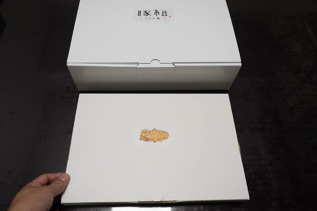 butagumi_SANRASA-2