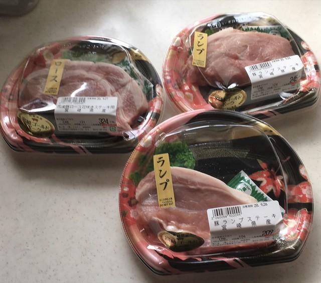 スキレットとIHのグリルで豚ステーキを焼いてみる!w