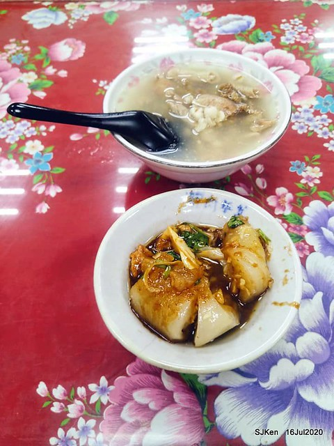 Traditional Taiwan dishes, Meat ball & Sishen soup, Taipei, Taiwan, SJKen, July 16,2020.