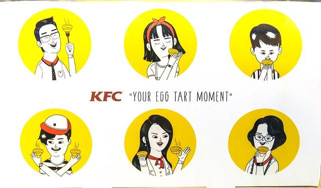 Your Egg Tart moment!