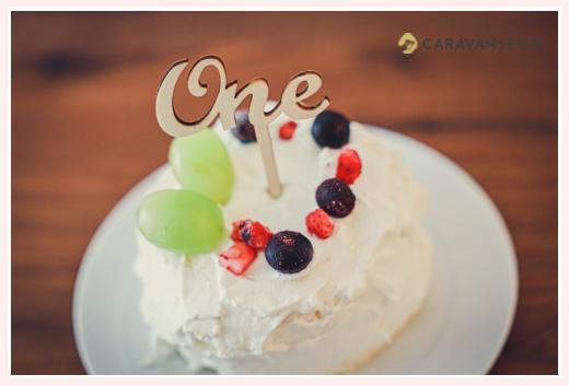 1歳の誕生日ケーキ ママの手作り ヨーグルトクリーム