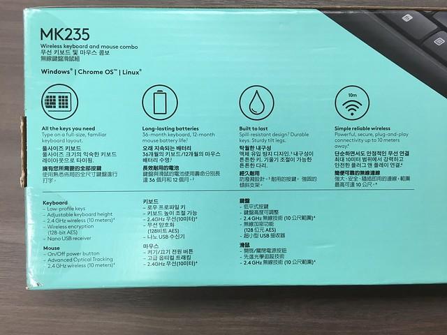 背後的說明@羅技logitech MK235無線鍵鼠組+HP GK200