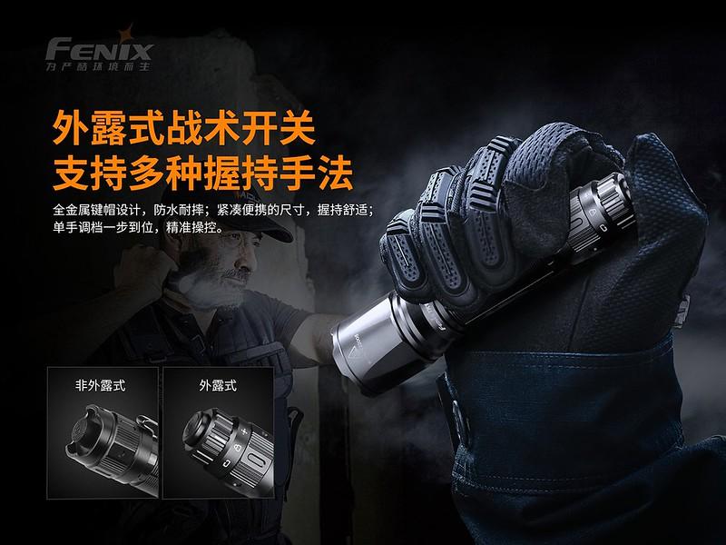 Fenix TK11 TAC 1600流明 警用勤務手電筒 -11