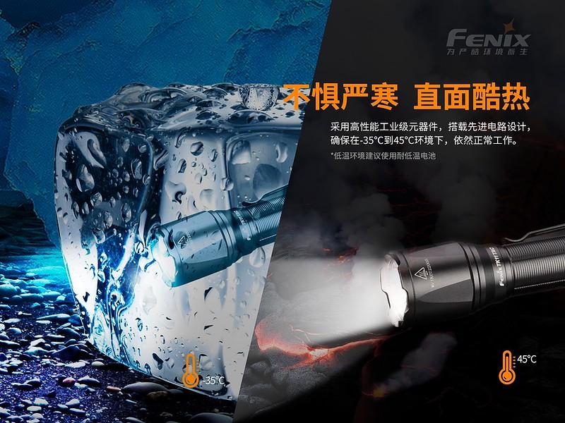 Fenix TK11 TAC 1600流明 警用勤務手電筒 -6