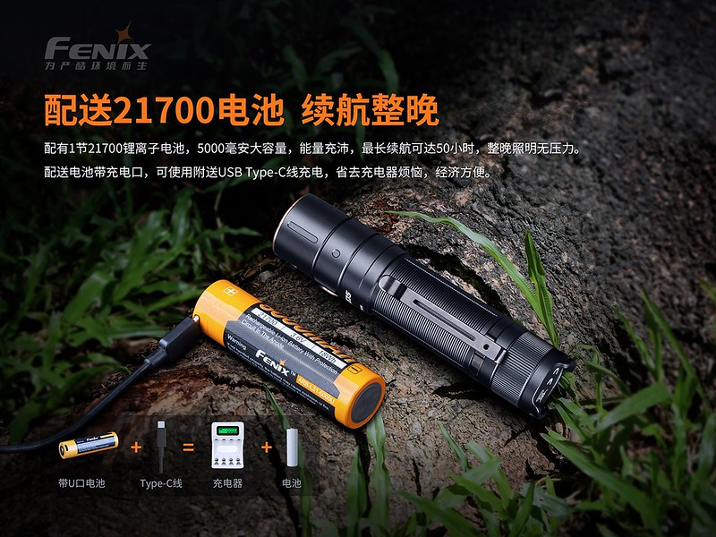 FENIX E35 V3.0 3000流明 超亮便攜EDC手電筒  -6
