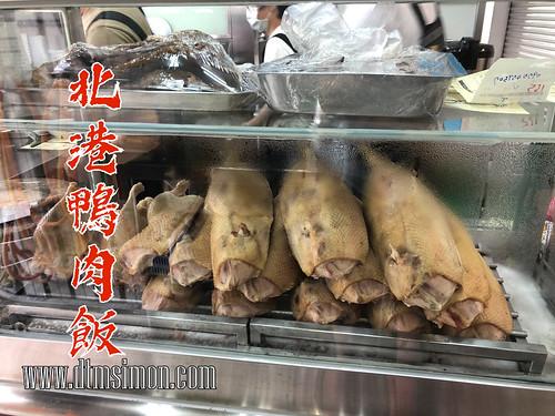 北港王鴨肉飯
