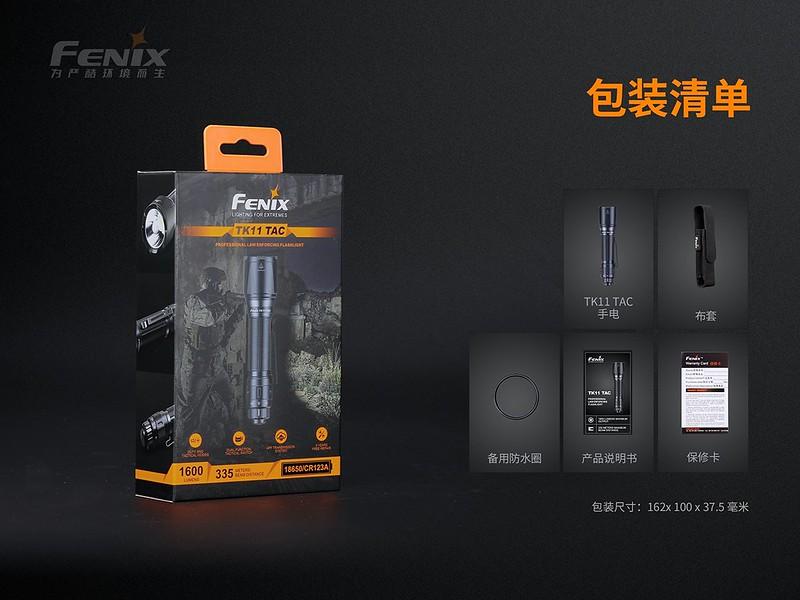 Fenix TK11 TAC 1600流明 警用勤務手電筒 -10