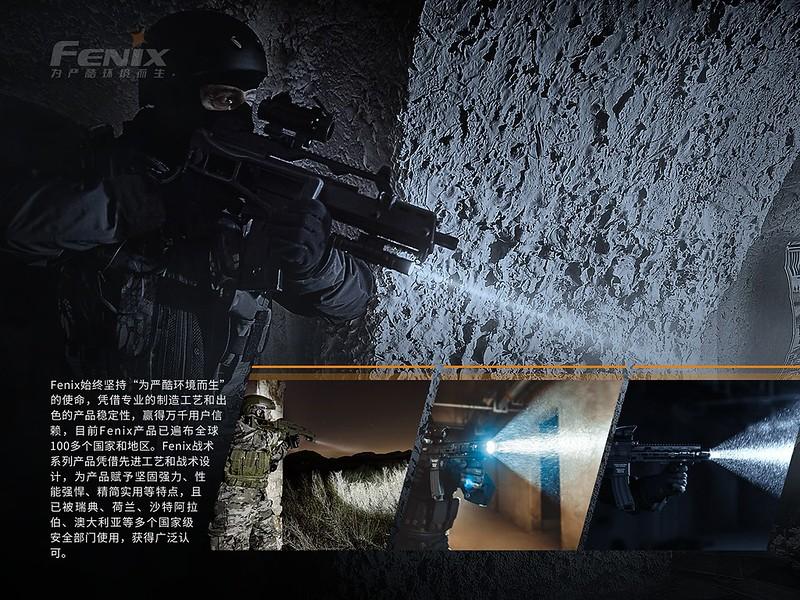 Fenix TK11 TAC 1600流明 警用勤務手電筒 -8