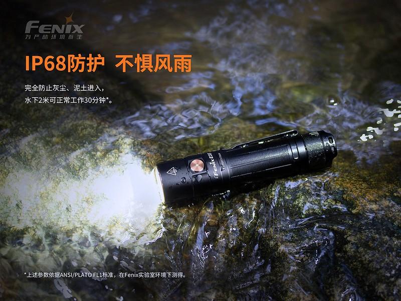 FENIX E35 V3.0 3000流明 超亮便攜EDC手電筒  -10