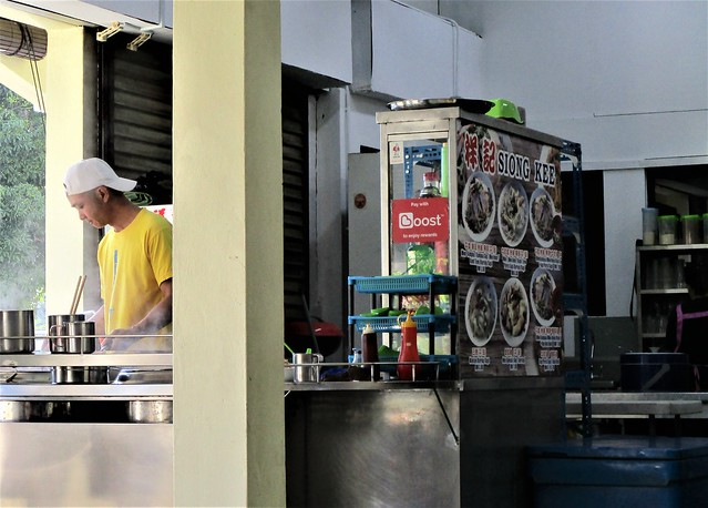 Siong Kee kampua mee stall