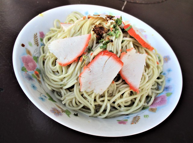 Siong Kee kampua mee