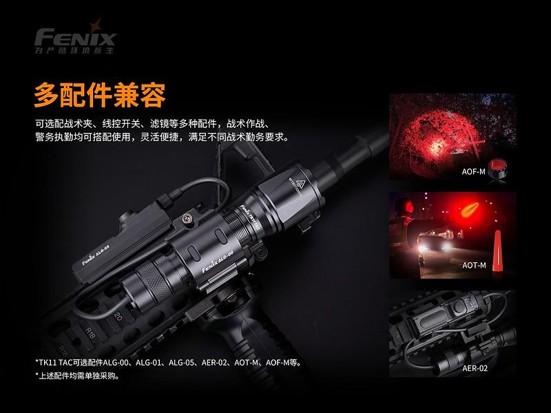 Fenix TK11 TAC 1600流明 警用勤務手電筒 -9