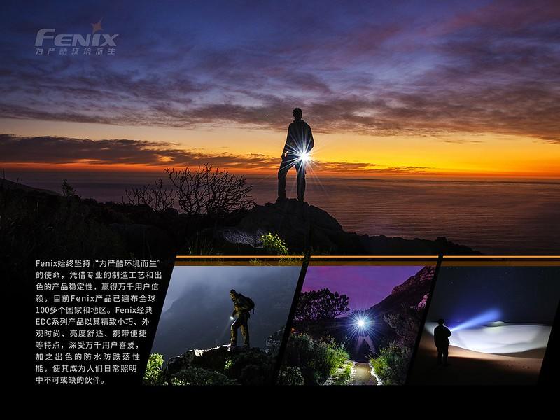 FENIX E35 V3.0 3000流明 超亮便攜EDC手電筒  -12