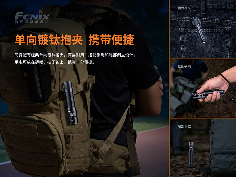 FENIX E35 V3.0 3000流明 超亮便攜EDC手電筒  -11