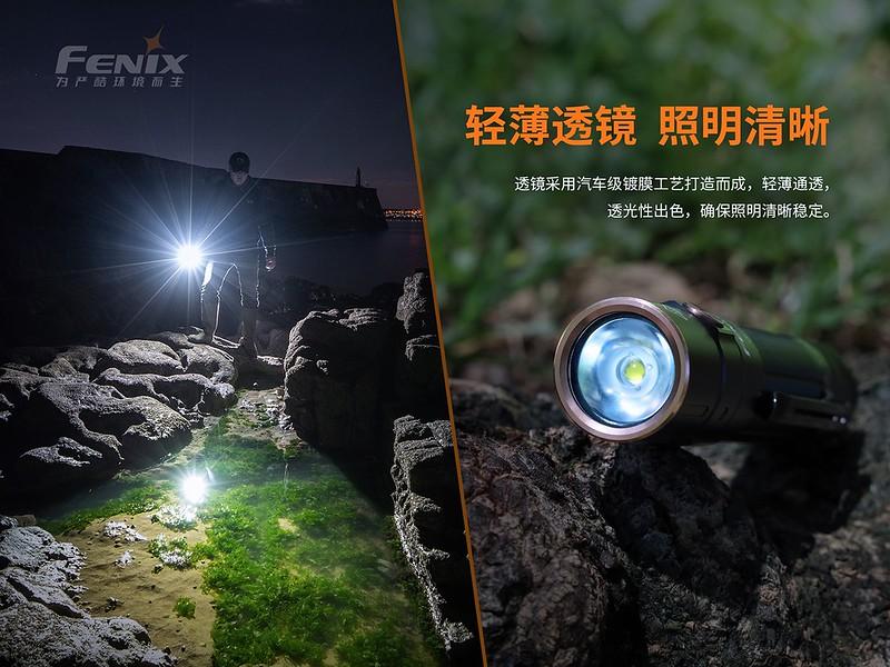 FENIX E35 V3.0 3000流明 超亮便攜EDC手電筒  -5
