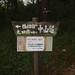 ホントに歩く中山道(鵜沼宿〜御嶽宿)+うだつの上がる町並み