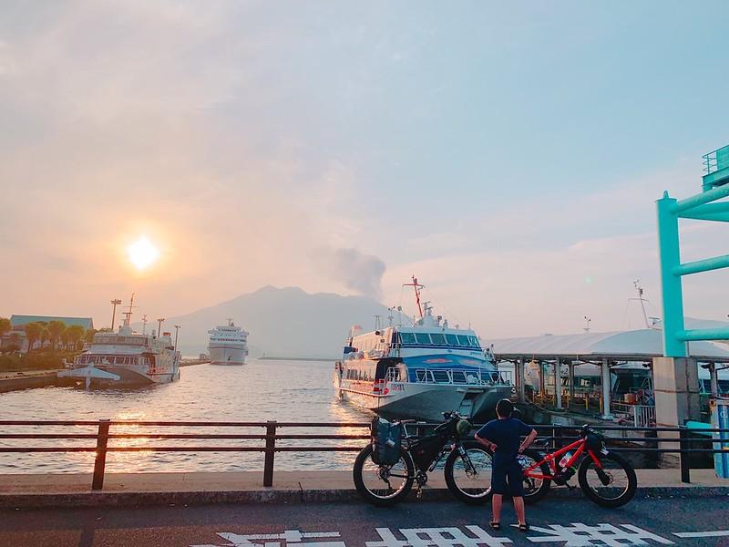 Kagoshima Yakushima SURLY ICT 4