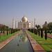 Erminig Gwenn posted a photo:Le Taj Mahal depuis l'entrée principale. Tzj Mahal, Agra, Uttar Pradesh, Inde / India.