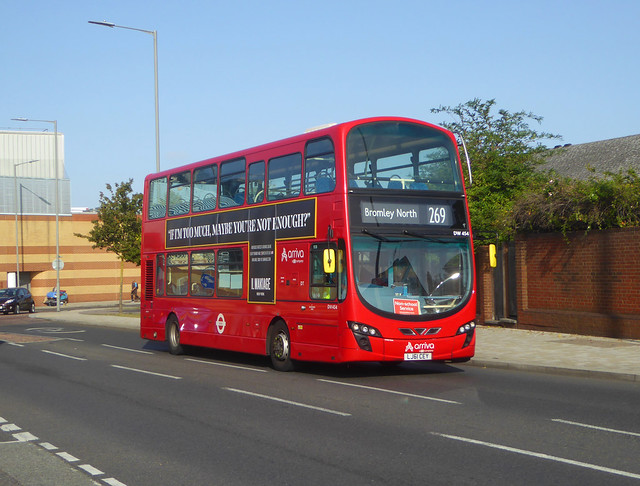 AL DW454 - LJ61CEY - ARNSBERG WAY BEXLEYHEATH - THUR 17TH SEPT 2020