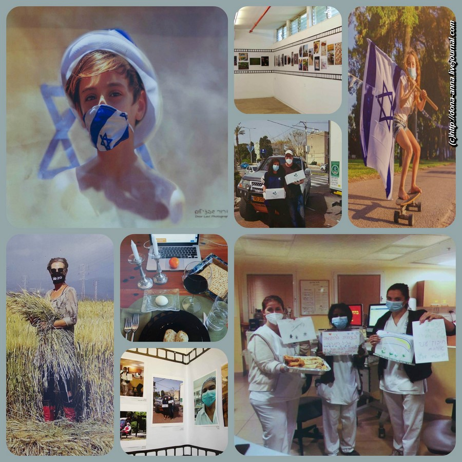 Kfar-Masarik-collage2-a