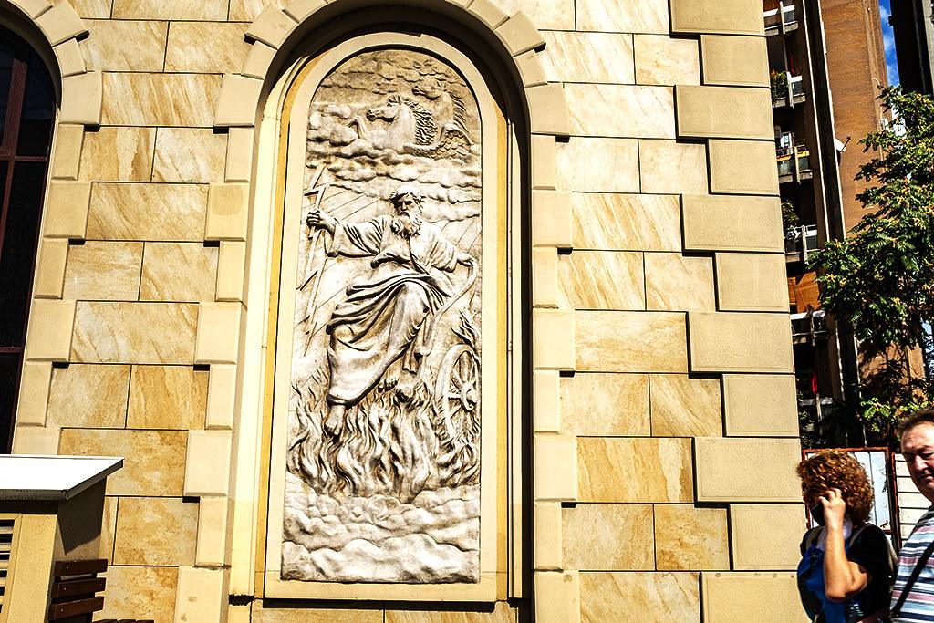 Zeus on 9-26-20--Skopje