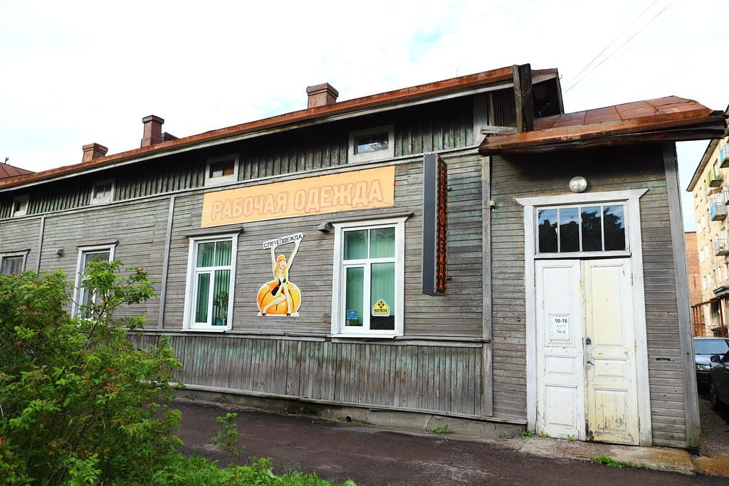 Sortavala_avg20_132