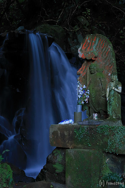 Ryujin Waterfall