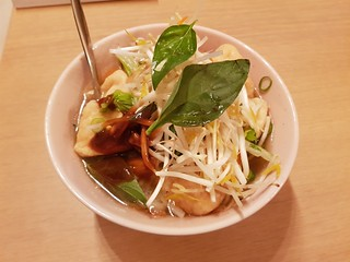 Vegan Pho from Bun
