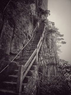 Stairway to the sea of clouds