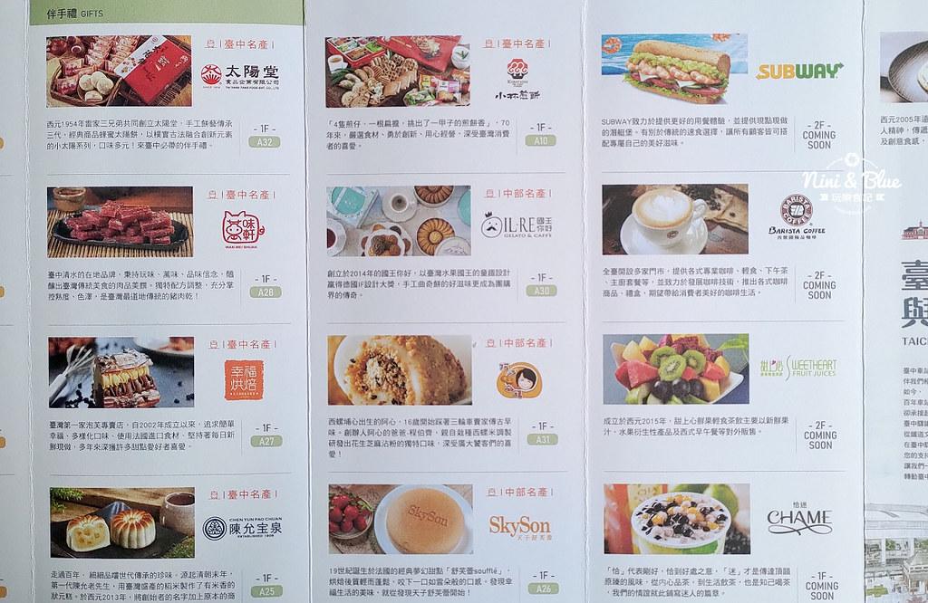 鐵鹿大街.台中火車站美食32