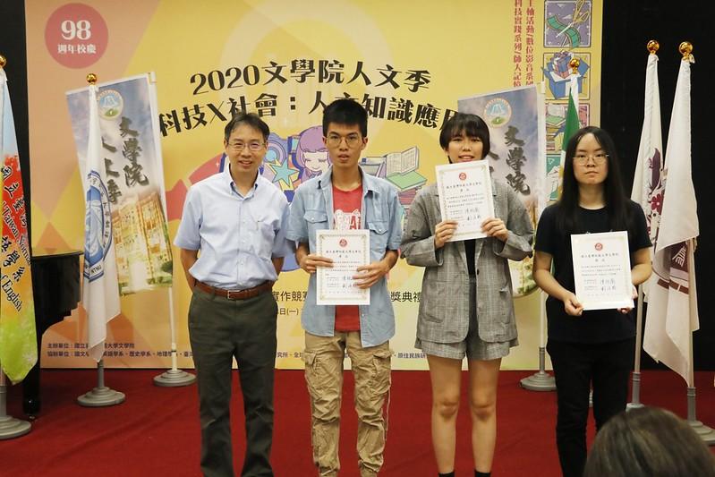 第十九屆紅樓文學獎頒獎典禮於2020年6月8日舉行 圖/全球華文寫作中心提供