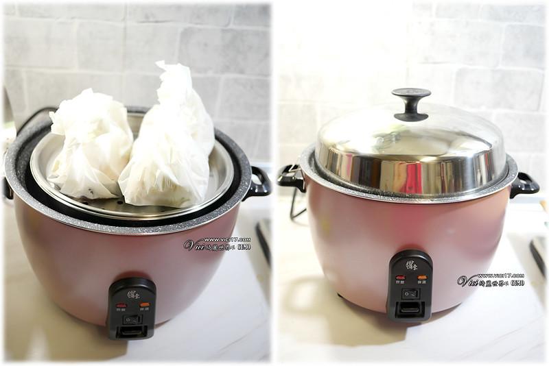 一鍋三吃907