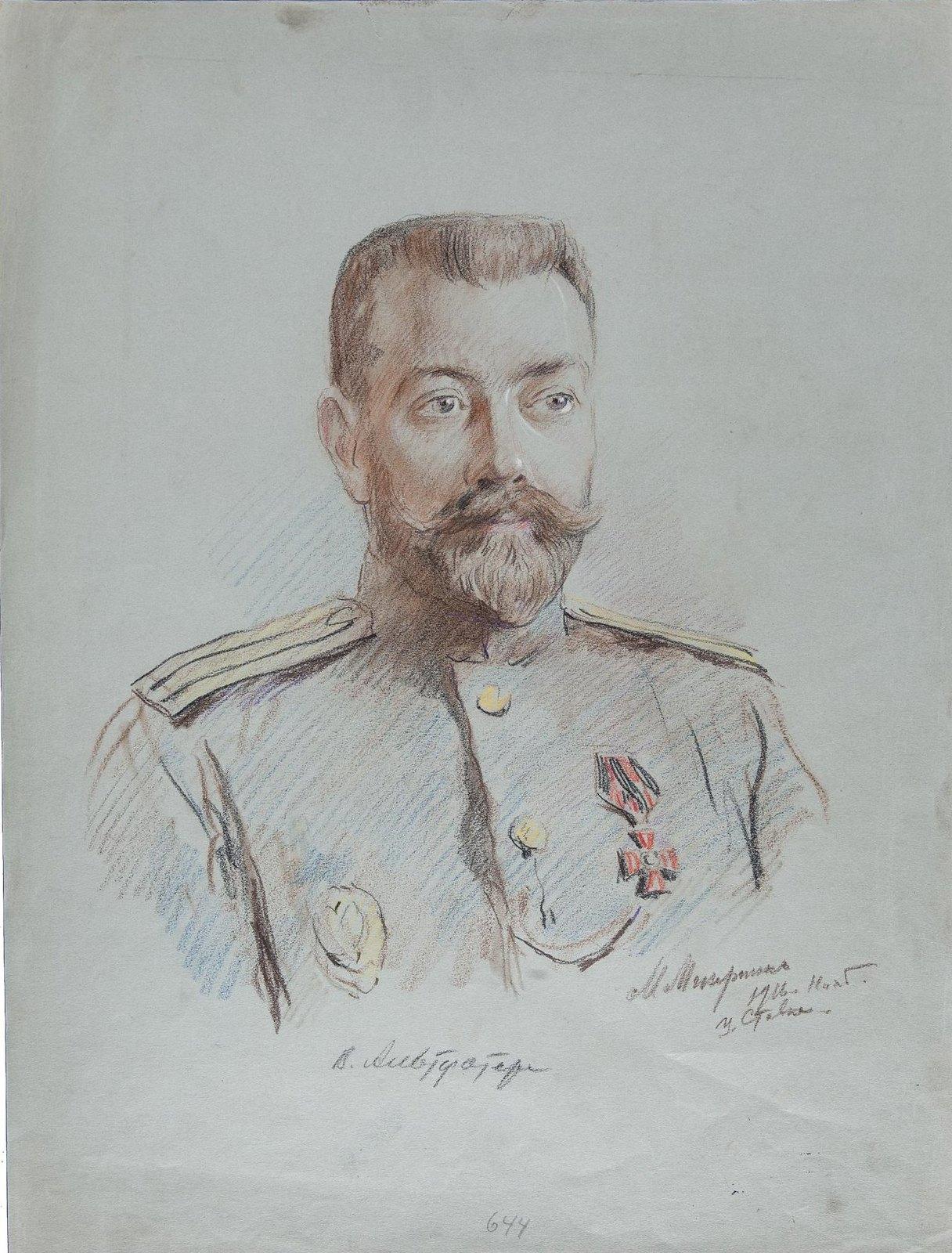1916. Портрет капитана 1-го ранга Василия Михайловича Альтфатера (1883-1919)