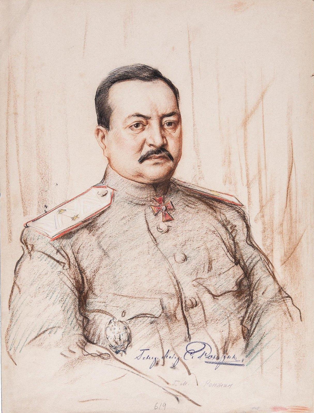 1916. Портрет генерал-майора Сергея Александровича Ронжина (1869–1929)