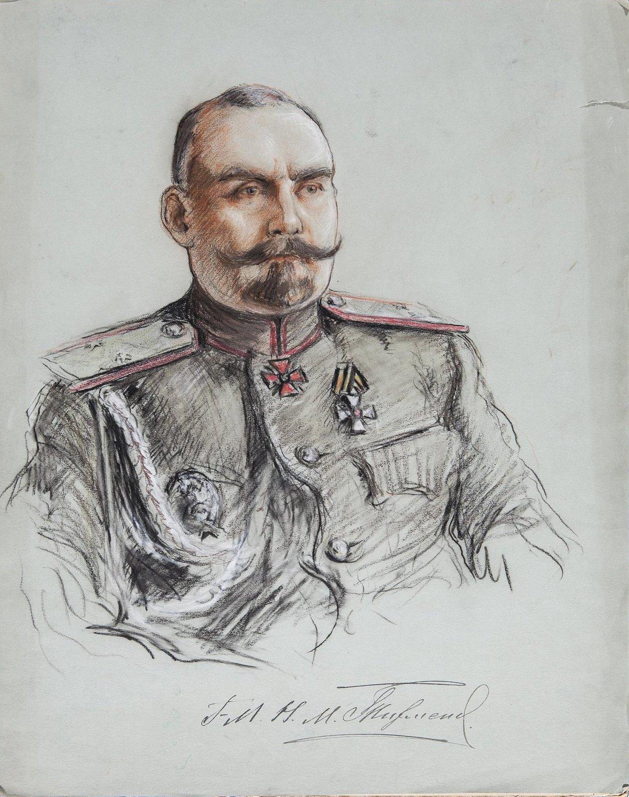 1916. Портрет генерал-майора Николая Михайловича Тихменева (1872-1954)