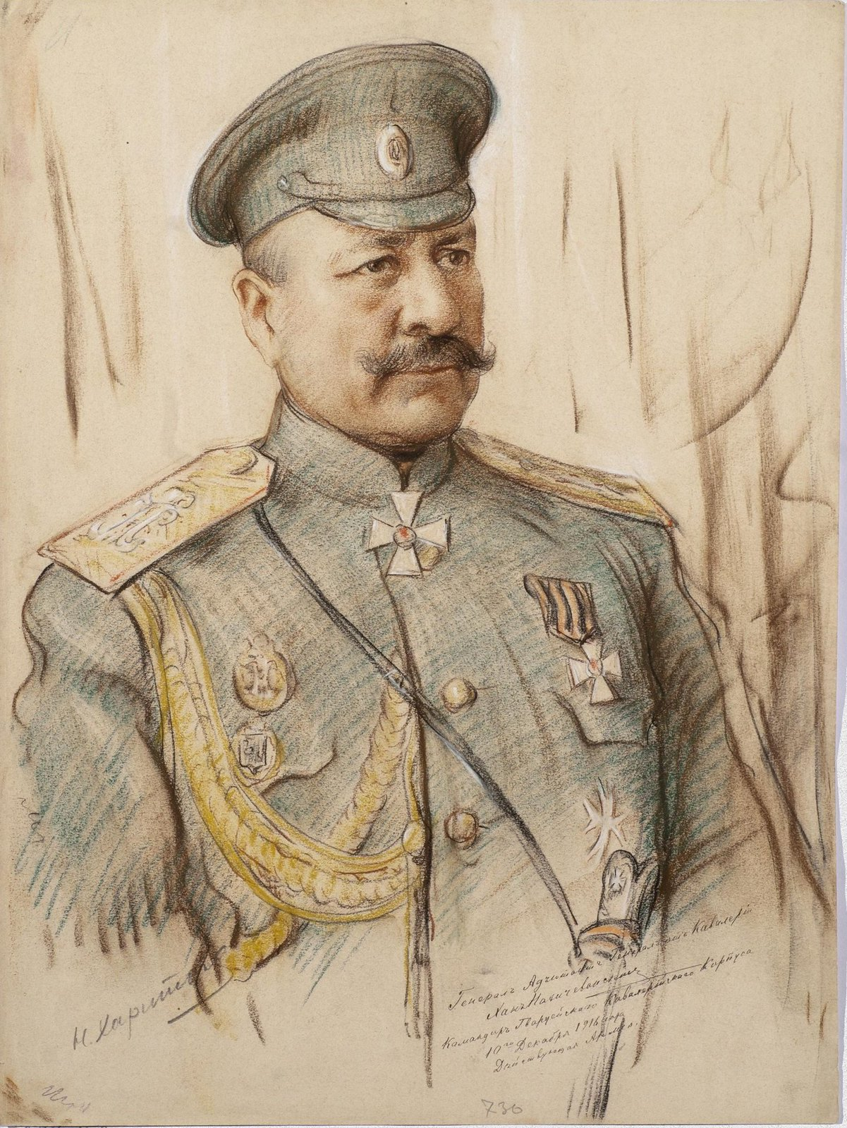 1916. Портрет генерала от кавалерии Гусейн Хана Нахичеванского (1863-1919)