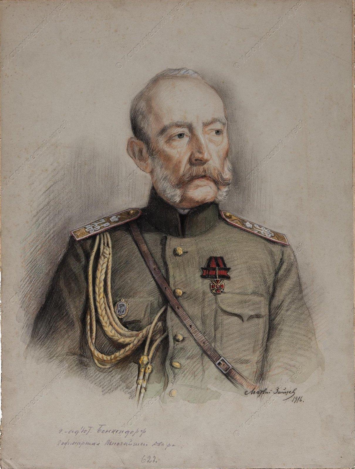 1916. Портрет генерала от кавалерии графа Павла Константиновича Бенкендорфа (1853-1921)