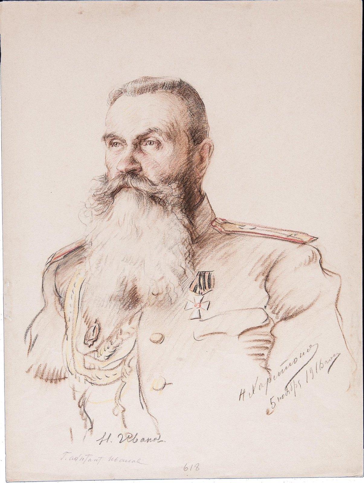 1916. Портрет генерала от артиллерии Николая Иудовича Иванова (1851-1919)