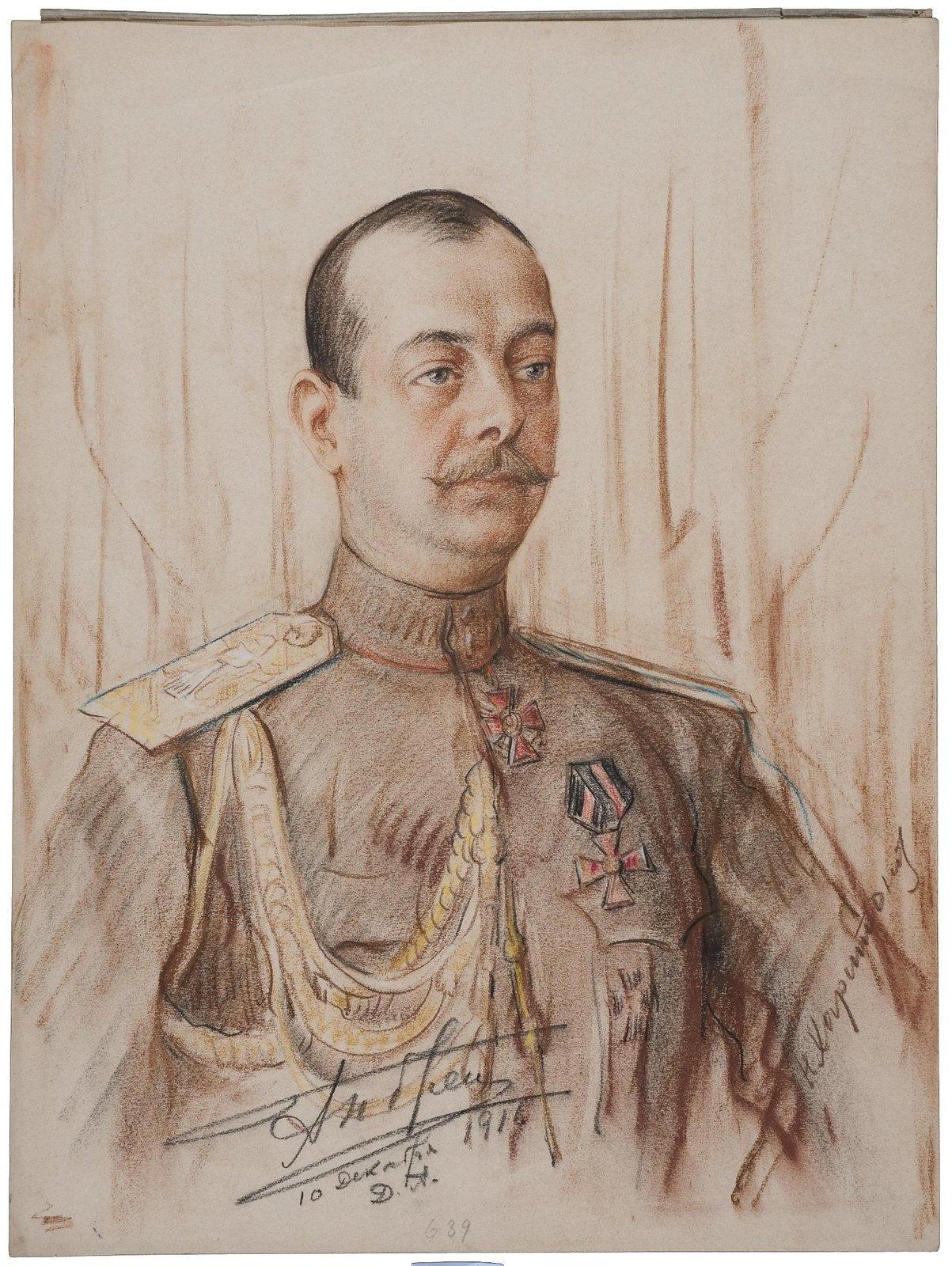 1916. Портрет великого князя Андрея Владимировича (1879-1956)