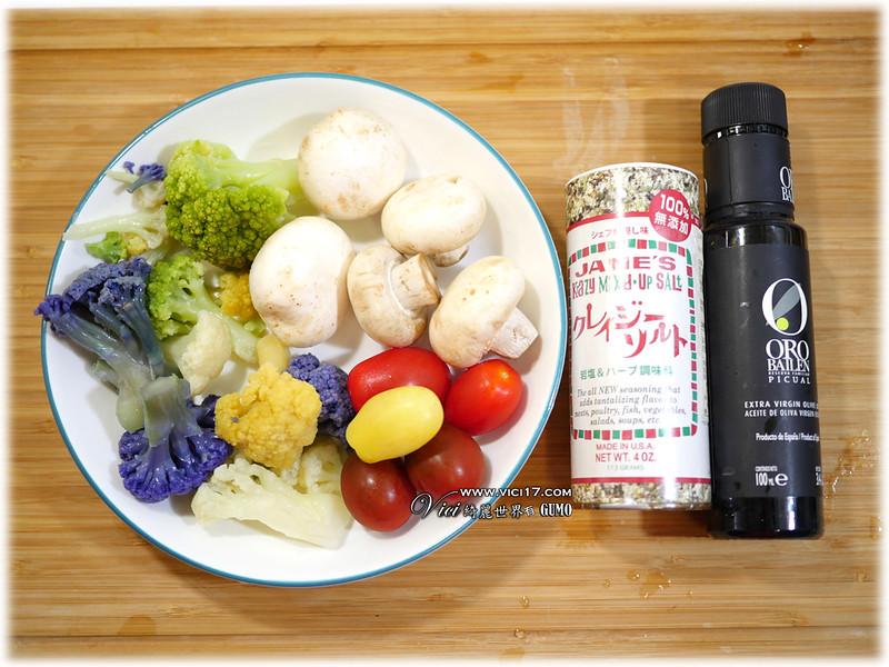 一鍋三吃901 (2)