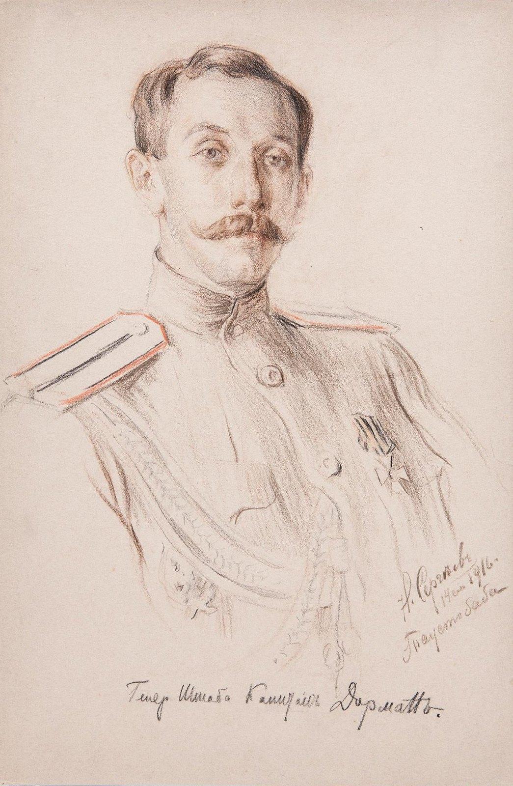 1916. Портрет капитана Павла Евстигнеевича Дормана (1884-1945)