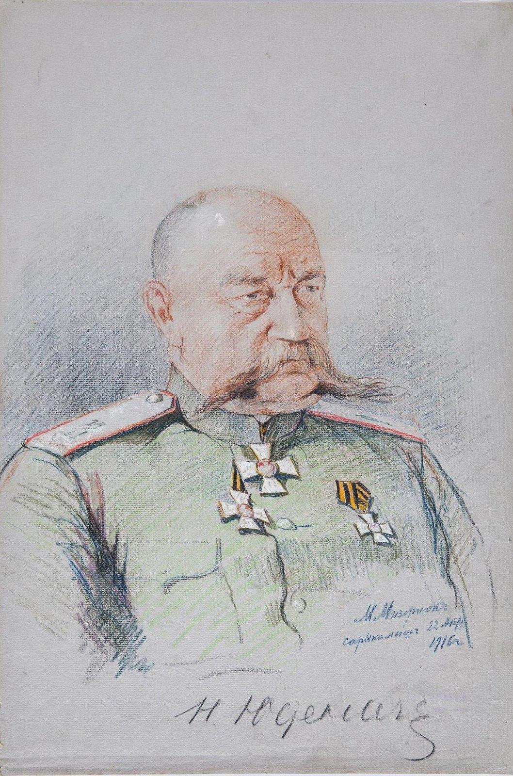 1916. Портрет генерала от инфантерии Николая Николаевича Юденича (1862-1933)