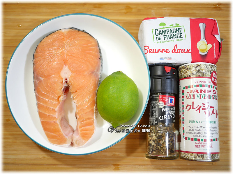 紙包檸檬奶油鮭魚002