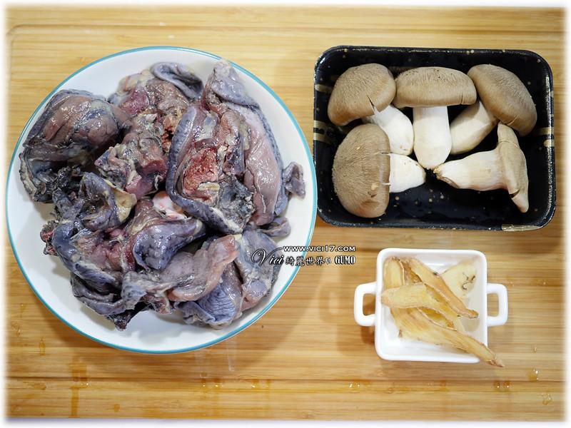 天麻香菇雞湯002